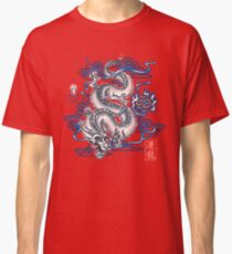 FALKOR FOLKLORE Classic T-Shirt
