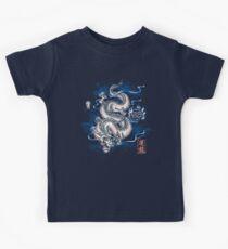 FALKOR FOLKLORE Kinder T-Shirt