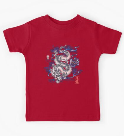 FALKOR FOLKLORE Kids Clothes