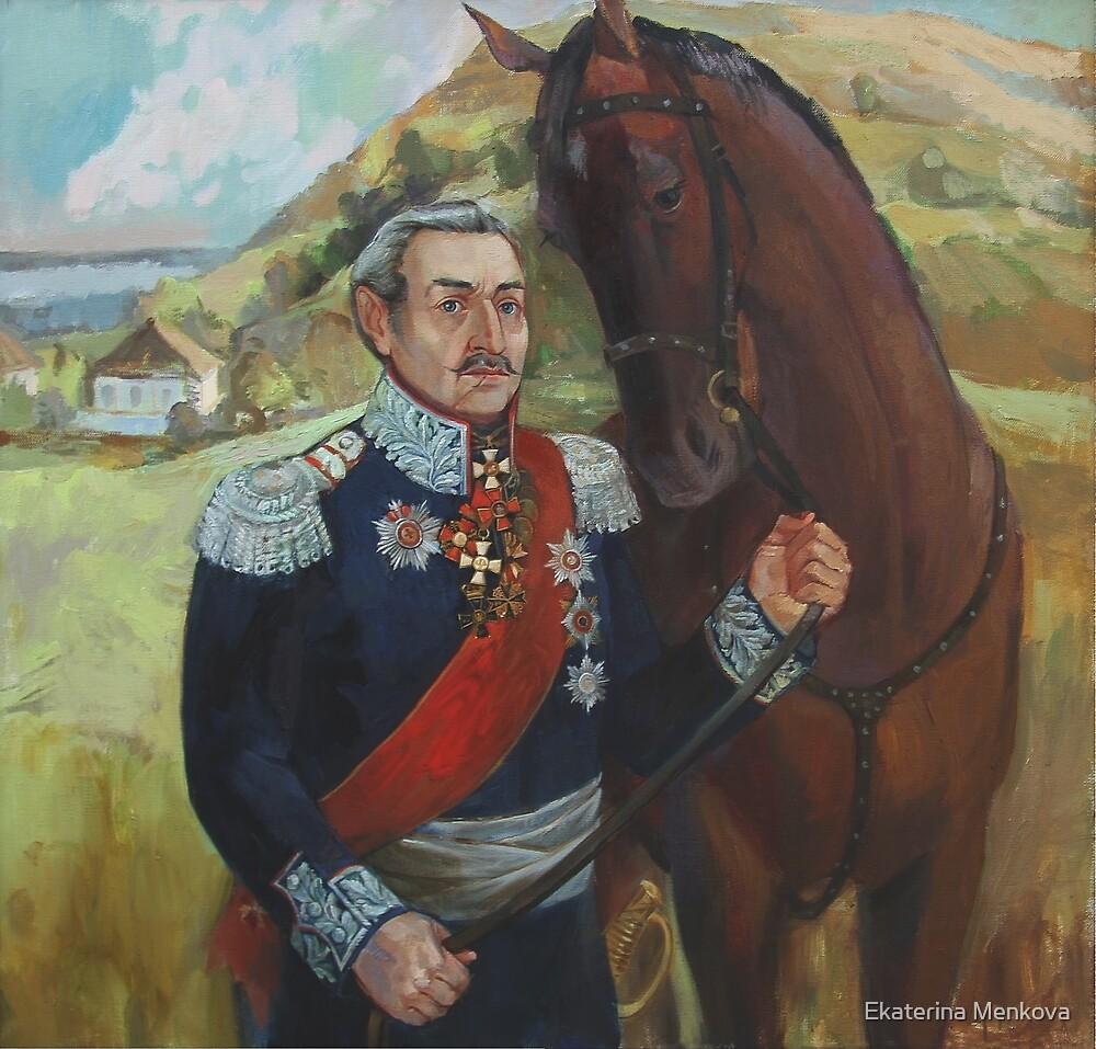 Ataman Vlasov by Ekaterina Menkova