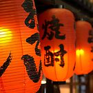 Red Paper Lanterns by CreativeUrge