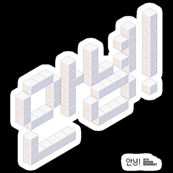 8-bit Annyeong! (White Sticker) by 9thDesignRgmt