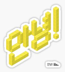 8-bit Annyeong! (Yellow Sticker) Sticker
