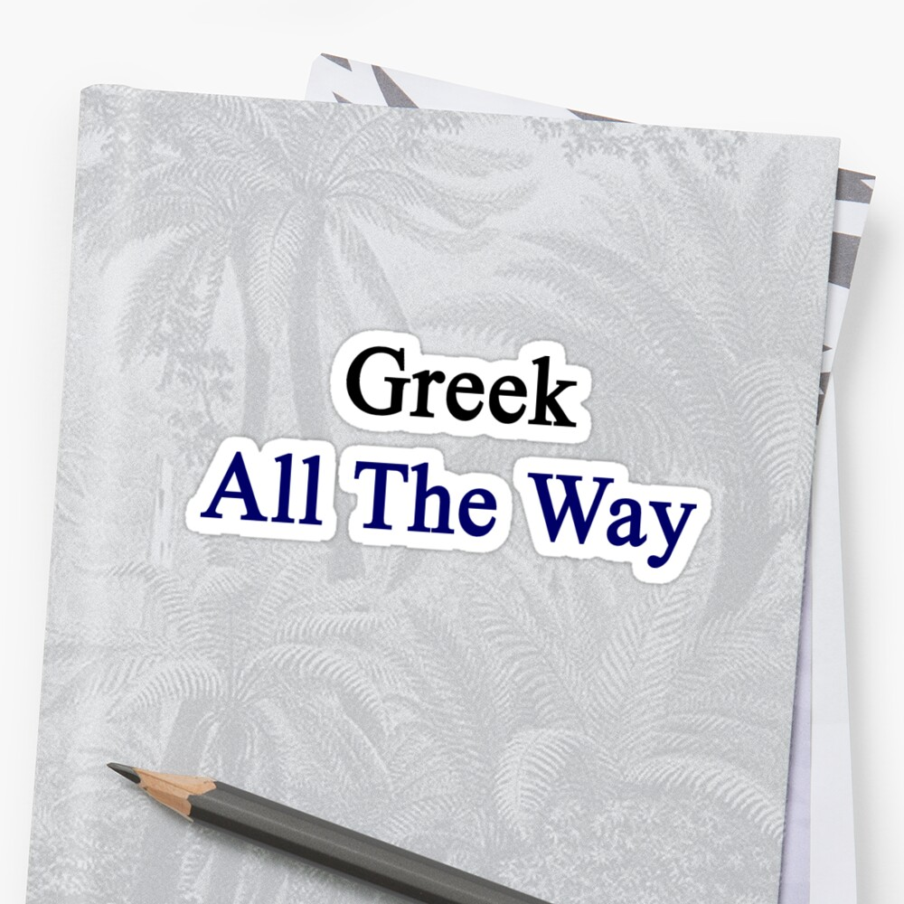 Greek All The Way by supernova23