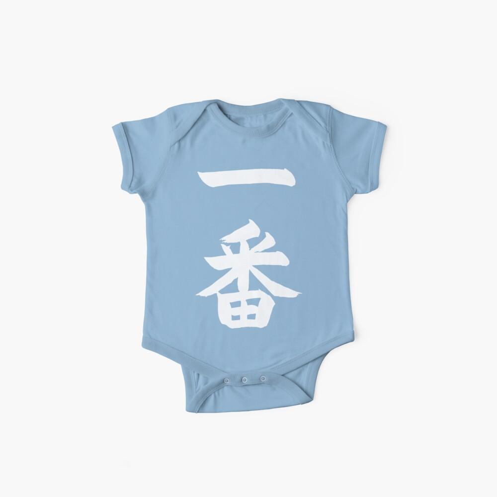 Japanese Ichiban T-Shirt Baby Body