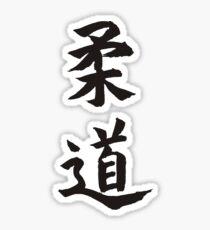 Japanese Judo T-Shirt Sticker
