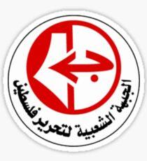 PFLP  Sticker