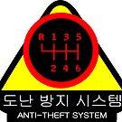 KDM - Anti-Theft System (Pattern 5) (dark) by ShopGirl91706