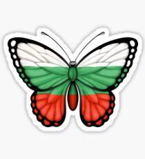 Bulgarian Flag Butterfly Sticker