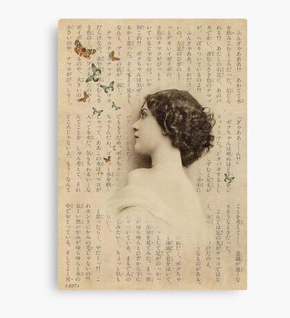 Hope & Butterflies Canvas Print