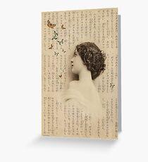 Hope & Butterflies Greeting Card