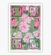 Life / Death / Extortion 悪意 Sticker