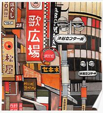 Tokyo Street Signs Poster