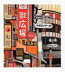 Tokyo Street Signs Photographic Print