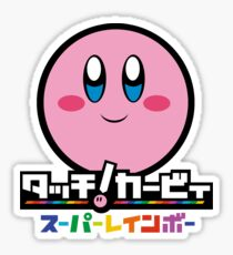 Kirby and the Rainbow Curse Sticker
