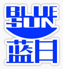 Blue Sun Sticker