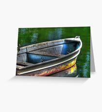 Oar, oar, oar your boat Greeting Card
