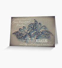 Memory Box Card - Multiple Babies Greeting Card