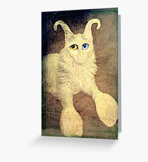 Nobody loves me because I have a big nose, but I do have beautiful eyes. Greeting Card