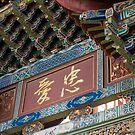Portal in Kunming by Rene Fuller