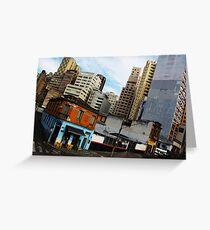 Sao Paulo Greeting Card