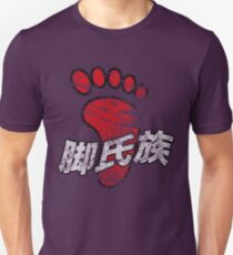 The Foot Clan Unisex T-Shirt