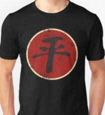 Equalists Logo Unisex T-Shirt