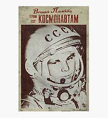Kosmonautik-Tagesplakat Fotodruck