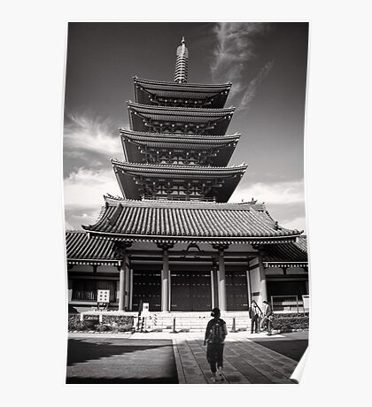 Temple of light and shadows - Japan Poster