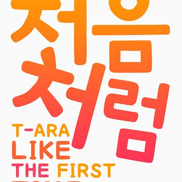 T-ara - Like the first time by fyzzed