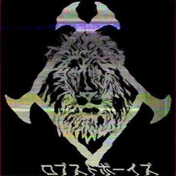 Robusto Boys Logo (VHS) by ItsRawDog
