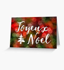 Joyeux Noël bokeh lights Greeting Card
