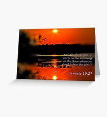 He stood before the LORD: Greeting Card