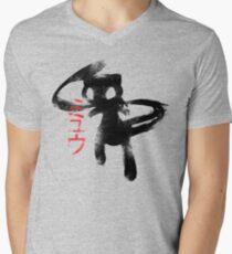 Legend Men's V-Neck T-Shirt