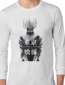 KANEKI Long Sleeve T-Shirt