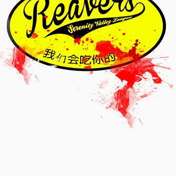 Reavers Baseball by WayneT37