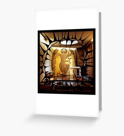 Side Chapel, Coventry Cathedral Greeting Card