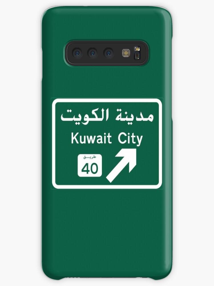 'Kuwait City Road Sign, Kuwait' Case/Skin for Samsung Galaxy by worldofsigns