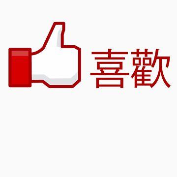 Like! by AledIR
