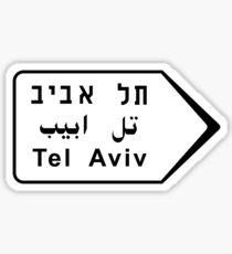 Tel Aviv Road Sign, Israel Sticker