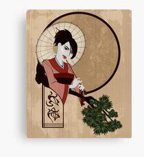 Jap Girl Canvas Print