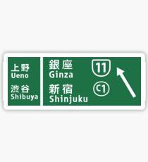 Im Stadtzentrum gelegenes Tokyo-Landstraßen-Zeichen, Japan Sticker