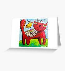 Salsa King Greeting Card