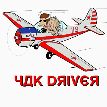 Yak Driver (for VH-AQI) by evanyates
