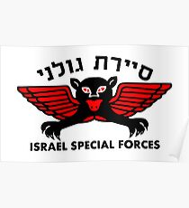 Golani Special Forces (Recon) Logo Poster