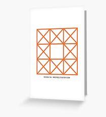 Design 104 Greeting Card