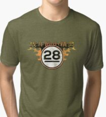 Jayne's Fighting Elves (Vintage Style)  Tri-blend T-Shirt