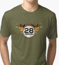 Jayne's Fighting Elves (Vintage Style)  Tri-blend T-Shirt