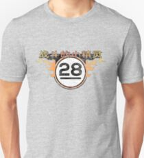 Jayne's Fighting Elves (Vintage Style)  T-Shirt
