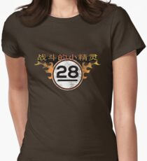 Jayne's Fighting Elves (Vintage Style)  Women's Fitted T-Shirt